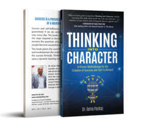 Thinking-into-Character-Book